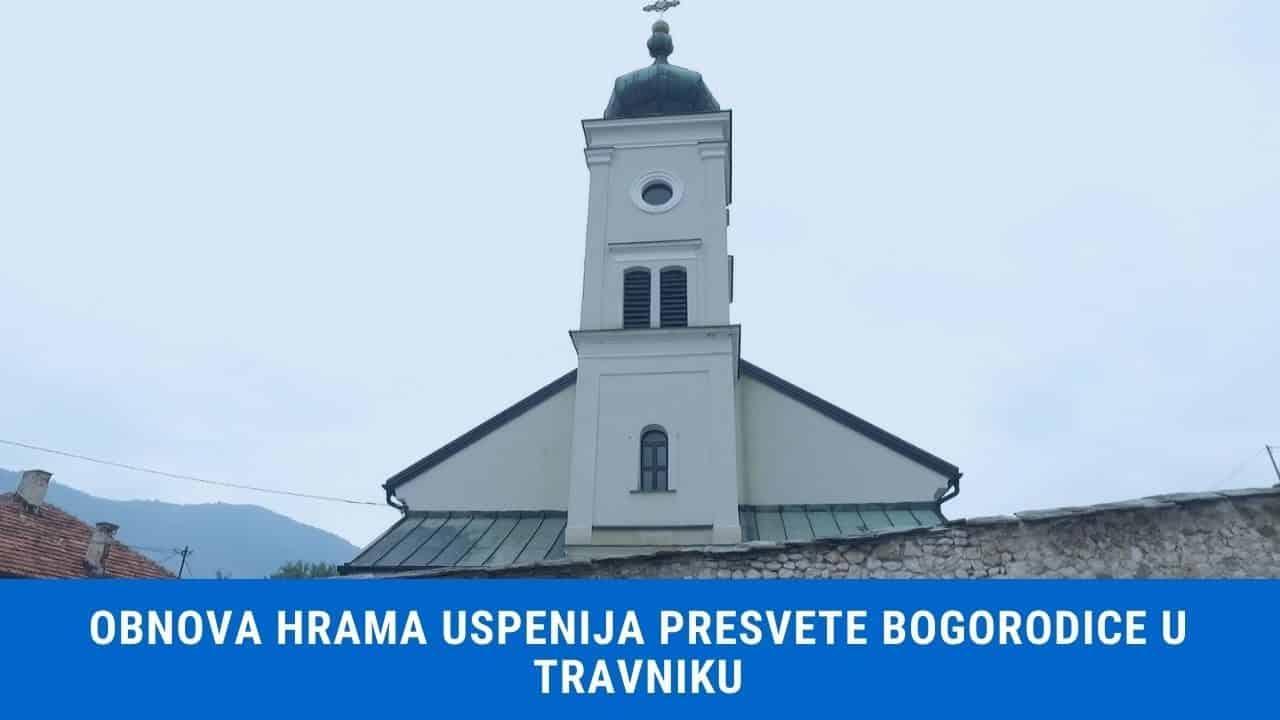 Obnova hrama Uspenija Presvete Bogorodice u Travniku