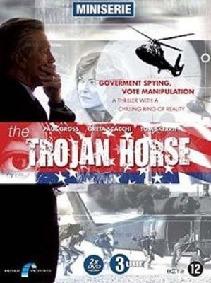 Serija Trojanski konj